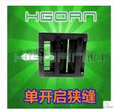 HGMAS214单开启狭缝/精密单向可调整刀片通光架/光学千分尺狭缝