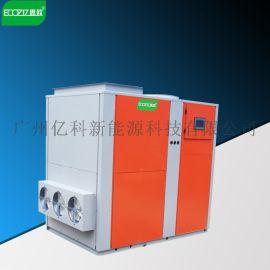 **红木木材热泵恒温除湿机