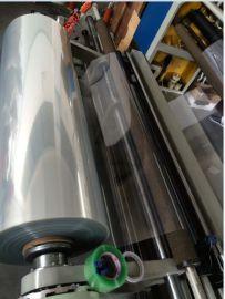 PET膜 PET麦拉聚酯薄膜 电线电缆专用膜 绝缘材料 绝缘膜