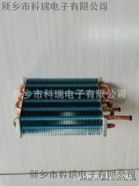 科瑞電子製造200升以下小櫃子蒸發器