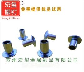 苏州宏玺供应GB875不锈钢平头实心铆钉