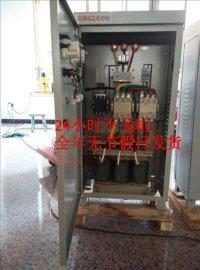 自耦降压起动柜75kW,全自动升压配电柜