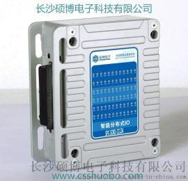 供应SPC-SDIO-2112A硕博电子IO控制模块,铸铝合金**外壳