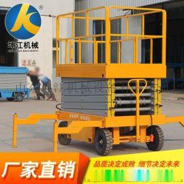大吨位 升降机 铝合金式升降机