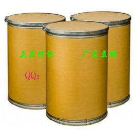 DL-丝氨酸302-84-1低价促销