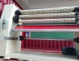 佳源二手分条机 分条机 胶带机胶带生产机二手复卷机