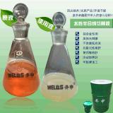 苏州润滑油厂家供应切削液BS-104 黑色金属专用半合成切削液 微乳化切削液 井申 BS-104