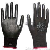 星宇厂家正品耐磨耐油N528彩尼龙丁腈透气浸胶薄批发劳保防护手套