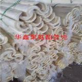 大城華鑫89*50聚氨酯發泡保溫管殼價格