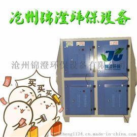 高效等离子蜂窝电场 蜂窝式电场油烟净化器废气处理设备