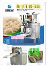 蒙自市饺子机,蒙自市包饺子的机器