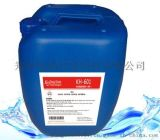 反渗透膜还原剂-<清迪环保>为您提供**式服务
