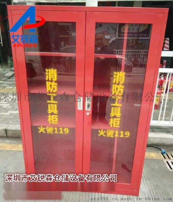 微型消防站器材柜 消防疏散应急箱 事故应急柜
