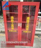 微型消防站器材櫃 消防疏散應急箱 事故應急櫃