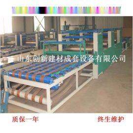小型玻镁板生产设备