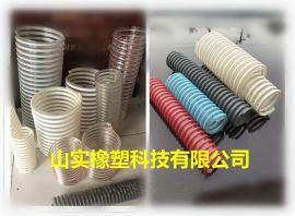 8寸抽吸刨花木屑钢丝软管,防瘪钢丝缠绕管,通风排气钢丝软管