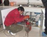東莞石排疏通廁所/馬桶/下水道,清理化糞池