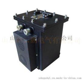 矿用广播音箱——矿用音箱——KXY-127矿用隔爆兼本安型音箱