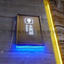 柯赛厂家定制 高档酒店LED亚克力不锈钢科室牌