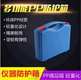 KY002手提塑料安全箱 电工平安彩票pa99.com工具箱 防护仪器仪表箱家用工具箱