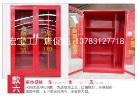 天津消防櫃專業廠家13783127718