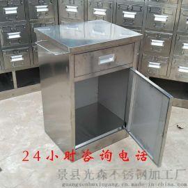 不锈钢床头柜@上海不锈钢床头柜@不锈钢床头柜厂家