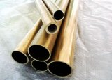 h65国标黄铜管 薄壁铜管直销 Φ30*1mm Φ30*1.5mm