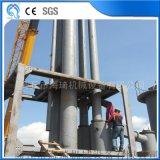 海琦HQ-1800生物质气化发电