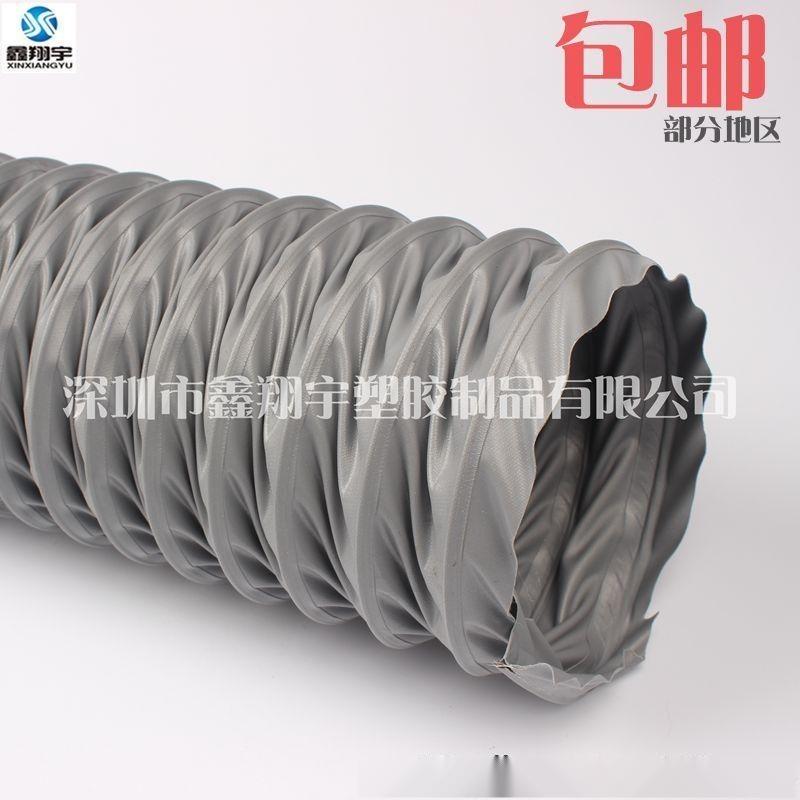 尼龍佈通風管,帆布風管,耐高溫伸縮風管