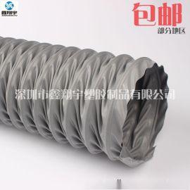 尼龙布通风管,帆布风管,耐高温伸缩风管