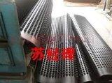 供应安徽排水板价格18353877611排水板厂家直销