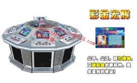 易成动漫3D彩金宏飞游戏机
