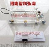 小鼠固定器 筒式固定器 大鼠固定器
