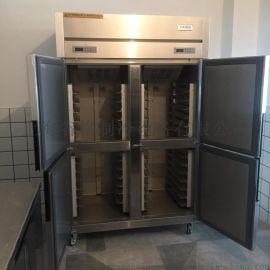 冰箱商用 冷藏冷冻软冷冻放什么