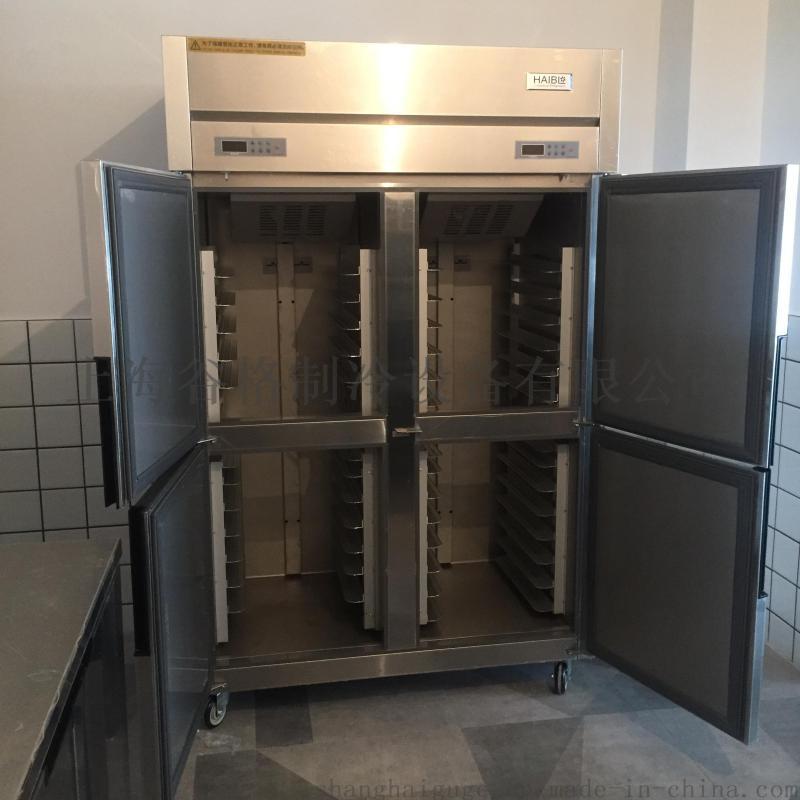 冰箱商用 冷藏冷凍軟冷凍放什麼