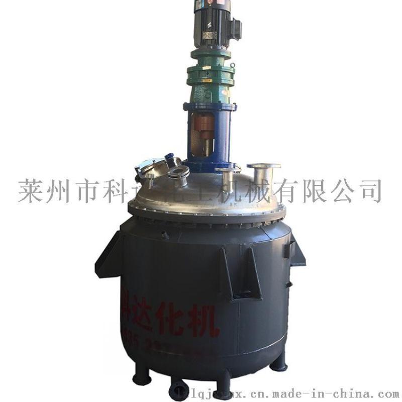 搪瓷電加熱反應釜 氣加熱反應釜 不鏽鋼樹脂攪拌反應釜