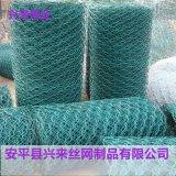 防護石籠網,鋼絲石籠網,六角石籠網