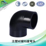 PE管件,PE热熔管件,PE电熔管件,PE管件厂家