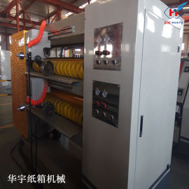瓦楞纸板生产线 纸箱用板生产设备 瓦楞单面机