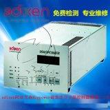 Adixen阿迪克森Magpower磁悬浮分子泵控制器维修 Alcatel阿尔卡特磁悬浮分子泵电源维修 阿尔卡特真空分子泵驱动器