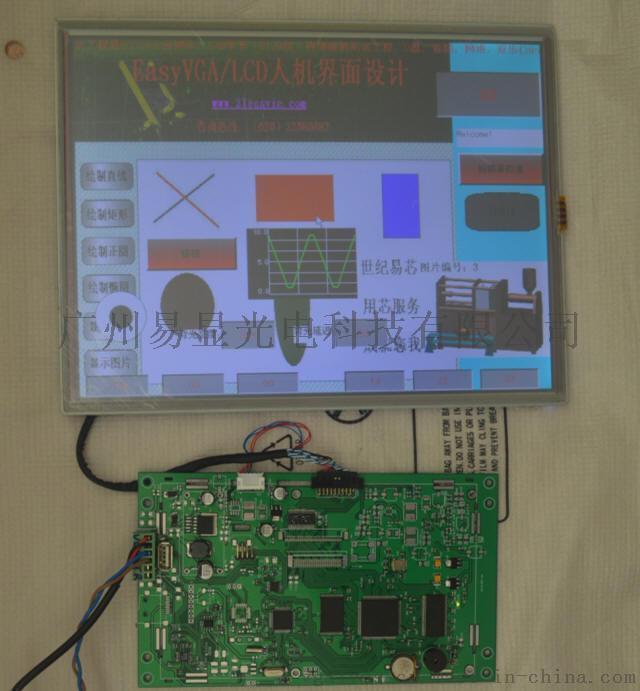 12寸/15寸工業平板電腦,12/15寸工業觸摸屏,12寸/15工控一體機