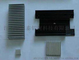 定制加工工业铝型材 6063-T5铝制品散热器定制 优质型材散热器