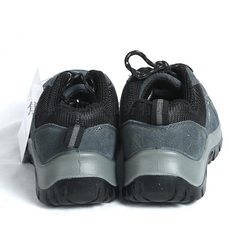 霍尼韋爾勞保鞋 夏季透氣安全鞋 防砸防刺穿防靜電工作鞋 SP2010502