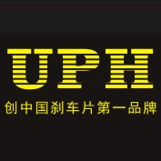 上海奥麓斯刹车片生产商