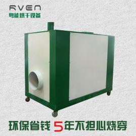 广东环保生物质热风炉价格