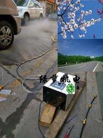 LL0150智能高压喷雾加湿器