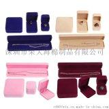 供应优质植绒海绵 贴绒海棉 植绒包装海绵 戒指礼品包装礼盒垫