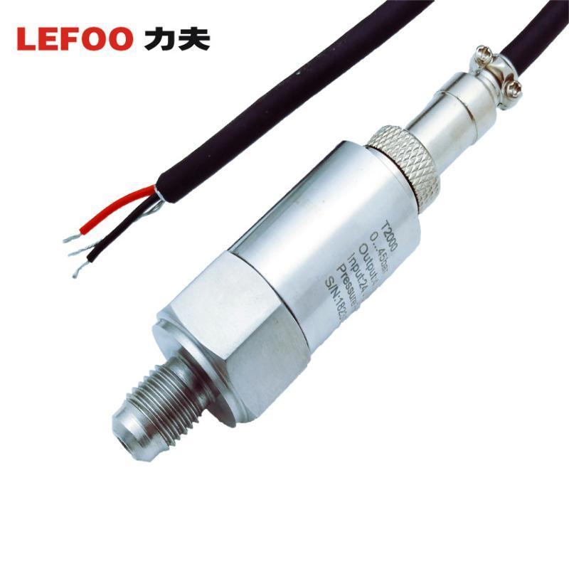 压力变送器 通用款空气压缩机压力传感器