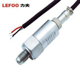 通用款空气压缩机专用传感器 变送器