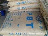 加纤15%PBT 台湾长春 4815BK 耐化学性耐磨耗性